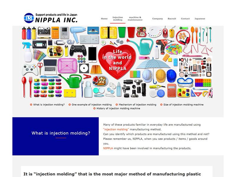 ニップラ コーポレートサイト(日本語版・英語版)