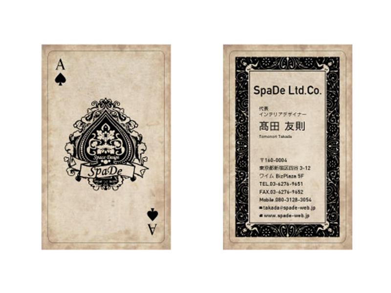設計・デザイン「SpaDe合同会社」名刺