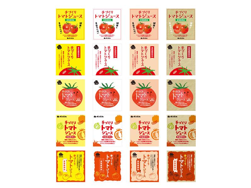 手づくりトマトジュース パッケージデザイン